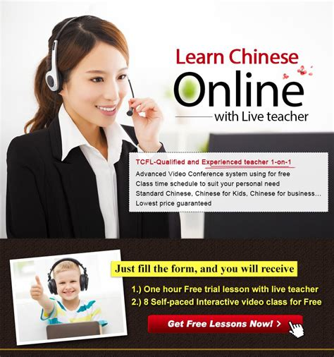 Get training from a certified online Chinese tutor at