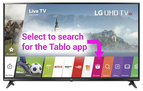 How To Find & Download the Tablo App on your Smart TV