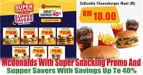 Mcdonalds With Super Snacking Promo And Supper Savers With